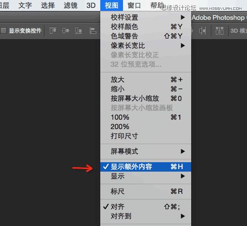 设计师非常实用的11个Photoshop快捷键