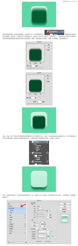 Photoshop设计蓝色立体感的钟表图标教程