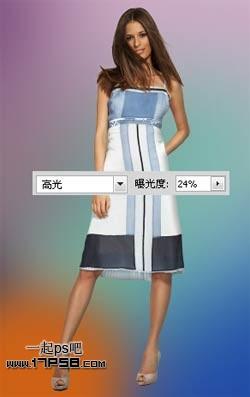 潮流炫彩美女插画照片Photoshop处理教程