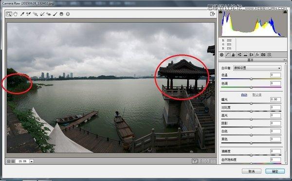 Photoshop修出单反级别的后期风景大片效果