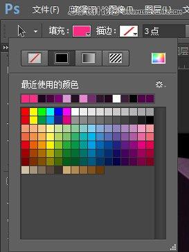 Photoshop设计折纸风格的字体海报教程