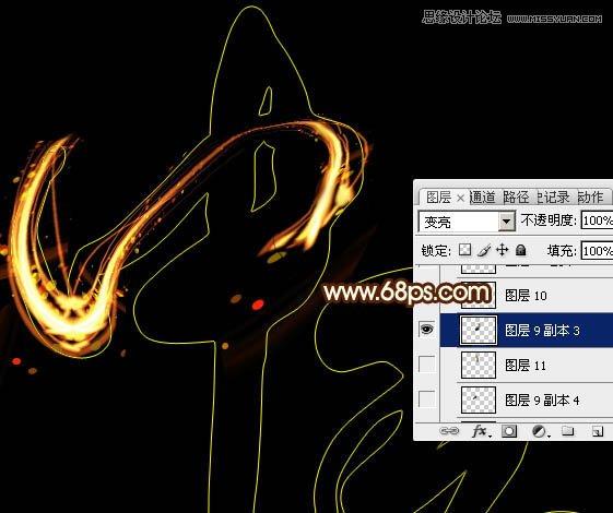 Photoshop制作绚丽的中秋火焰字教程