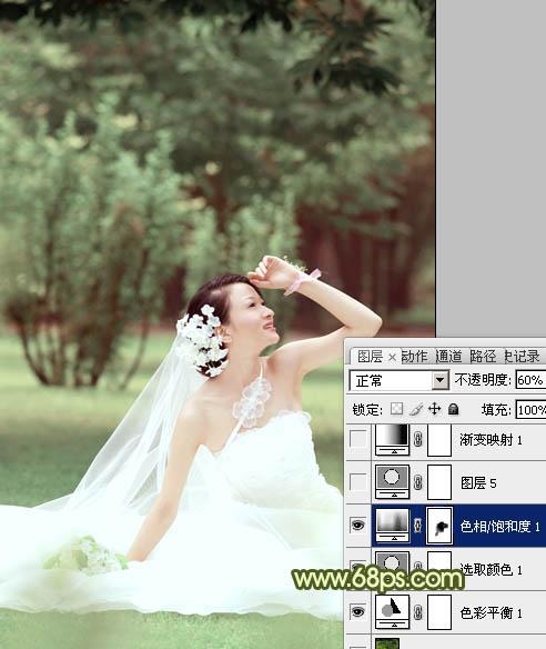 外景婚纱照片背景虚化Photoshop处理及润色