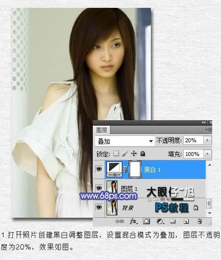 Photoshop调出淡紫色效果的长发美女照片