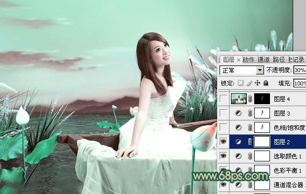 Photoshop调出青绿色唯美写真照片处理教程