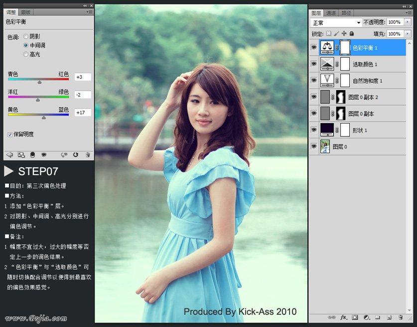 Photoshop调出日系青春可爱的外景美女照片