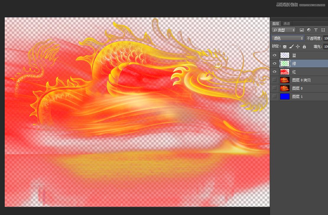巧用Photoshop通道工具抠出火焰中国龙