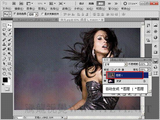 用Photoshop计算工具给模特照片提亮美白处理