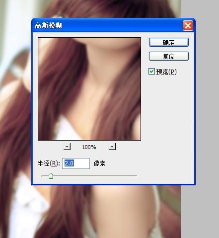 用Photoshop给曝光过度人物照片润色处理