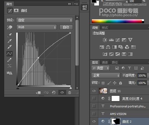 Photoshop调出外景人像中国风画意效果图