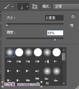 用Photoshop制作梦幻紫色火焰文字图案