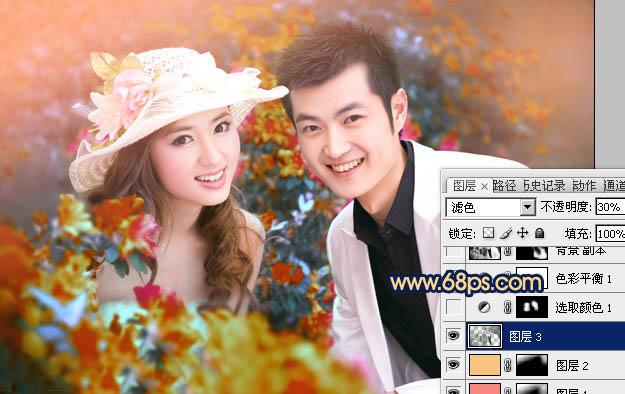 Photoshop唯美阳光色彩的情侣照片美化教程