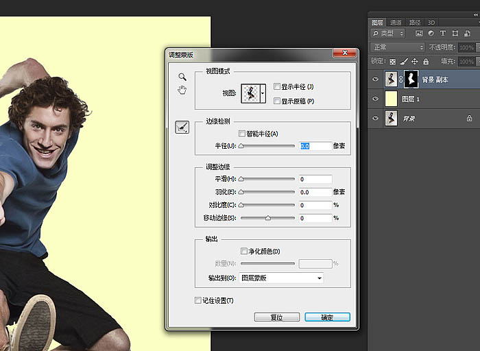 Photoshop设计制作动作夸张人物海报教程