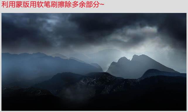 Photoshop合成发红光的恐怖山区城堡图片