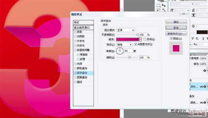 PS制作紫色绚丽的光影立体文字效果教程