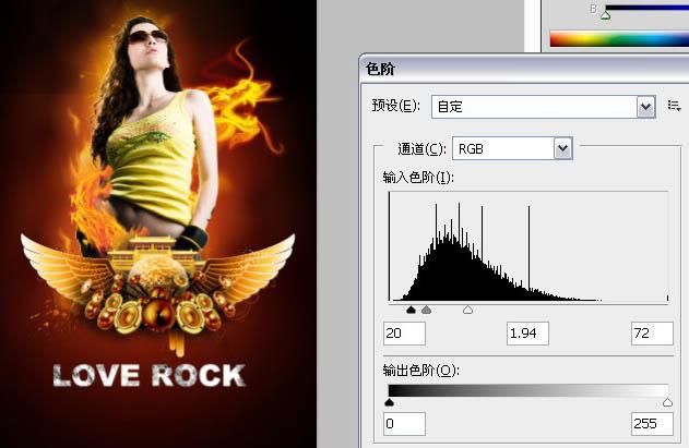 PS设计合成炫酷潮流音乐海报图片教程