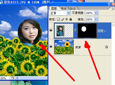 详解Photoshop蒙版工具介绍与使用技巧