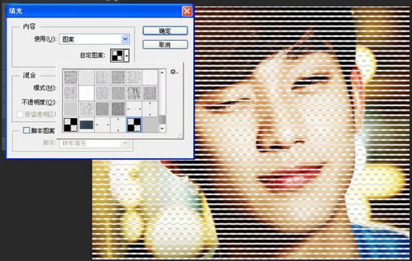 用Photoshop给照片添加个性编织效果教程