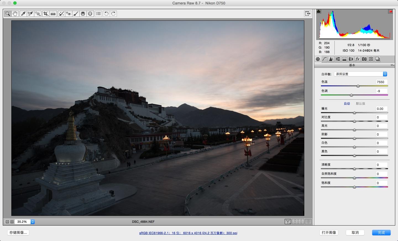 解析严重曝光不足的风景照片后期PS修复教程