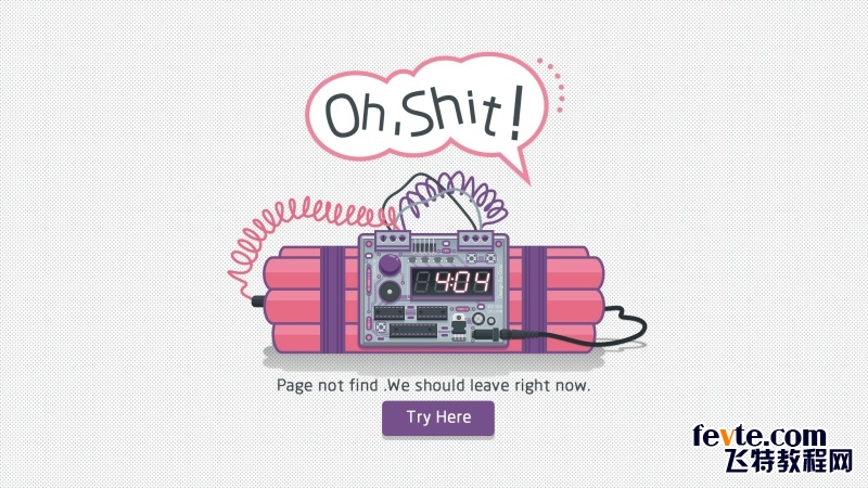 Photoshop设计创意风格的网页404错误页面