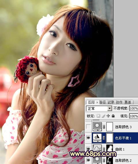 Photoshop给背光偏暗照片色彩调色美化处理