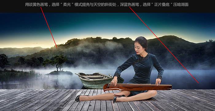 Photoshop设计华丽大气的中秋节全屏海报