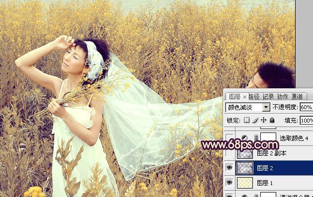 Photoshop调出金黄色油菜花丛中的婚纱照片