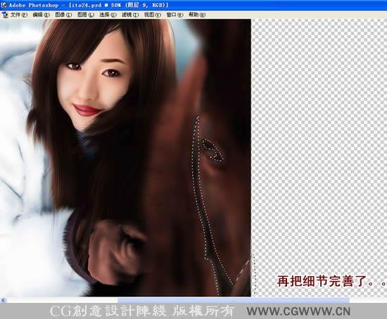 用Photoshop鼠绘唯美可爱的雪中美女图片