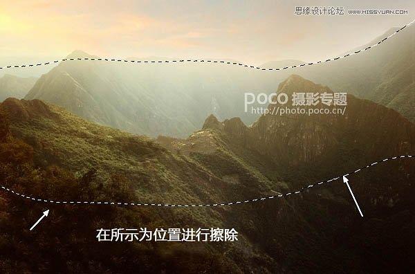 使用PS合成唯美的山峰晨光效果图教程