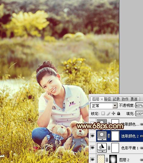 PS调色打造金黄色效果的秋天外景草地人物照片