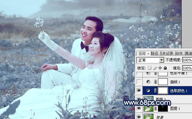 PS调色打造青色梦幻外景婚纱照片处理教程