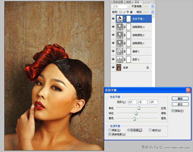 PS制作金色质感肤色的室内头像照片处理教程