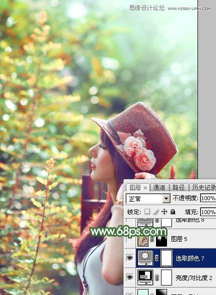PS调出唯美逆光效果的外景人像照片处理教程