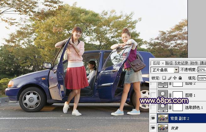 PS调出漂亮紫黄色自驾游照片处理教程