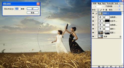 Photoshop给野外人物照片添加朝霞效果教程