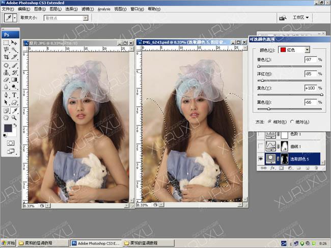 Photoshop给灰暗肤色人物照片提亮美白教程