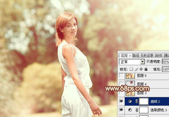 PS调出梦幻橙色背景虚化效果的美女图片教程