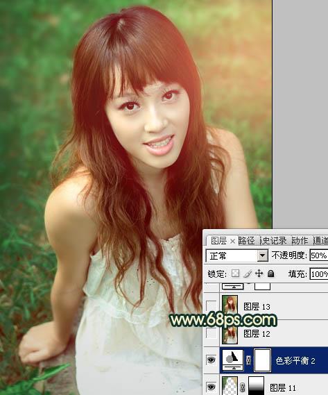 Photoshop给草地人物照片润色美化处理教程