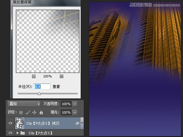 Photoshop打造时尚绚丽的城市海报设计教程