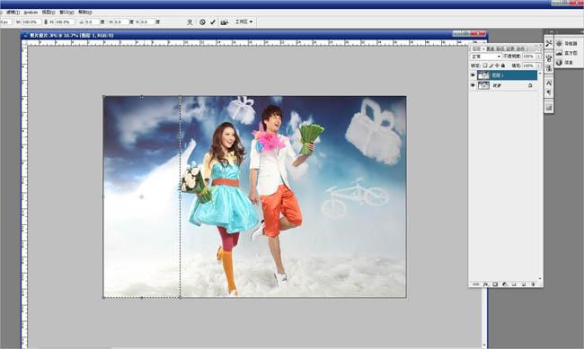 PS合成逼真云彩背景的摄影照片处理教程