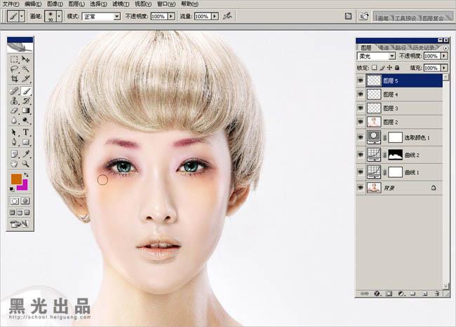Photoshop给彩妆人像图片后期美化修饰