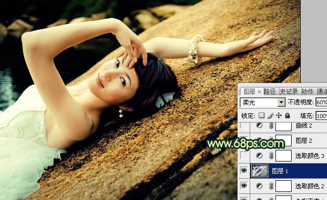 Photoshop调出青黄色的女孩婚纱照片教程