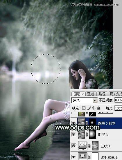 Photoshop调出唯美蓝色效果的河边女孩照片