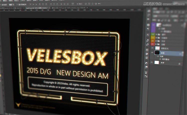 Photoshop制作酷炫荧光灯效果的艺术字