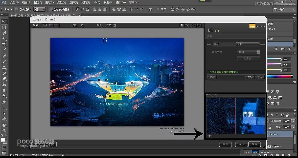 Photoshop给雾霾严重的城市照片添加绚丽色彩