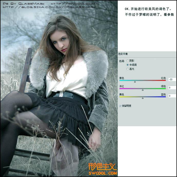 Photoshop梦幻冬季户外女孩照片色彩处理