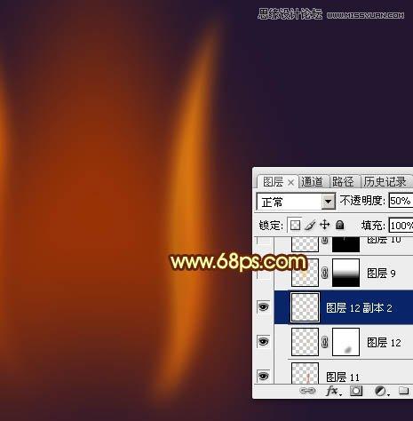 Photoshop鼠绘绘制正在燃烧的火苗效果图