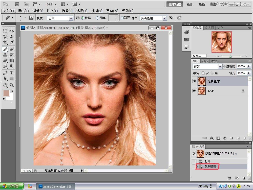 解析Photoshop人物肖像后期磨皮精修教程