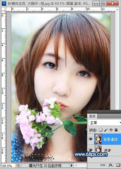 Photoshop通道制作润白肤色的美女头像照片