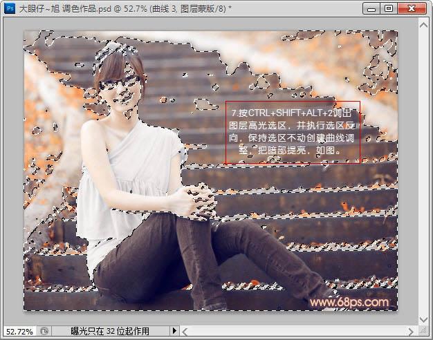 Photoshop调色制作粉红色女孩照片教程